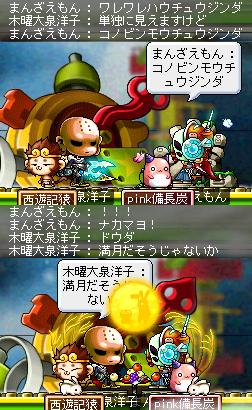 14Σ(ノ∀`*)ペチ 寸劇w