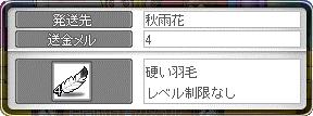 02Σ(-`Д´-ノ;)ノ?! いらにゃあああぁぁ