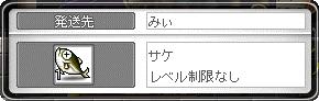 05まさかのみぃさんからの宅配Σ(-`Д´-ノ;)ノ?!
