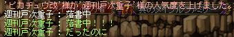 01ヾ(*`Д´)ノケシカラン!! ぴかs!!
