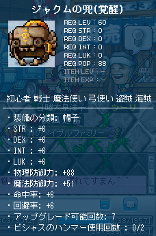 04o(TωT )( TωT)o ウルウル