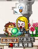 01中国の帰り道・・・!!