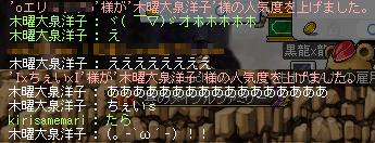 07チェイs・・・orz