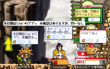 04じゃじゃーんΣ(ノ∀`*)ペチ