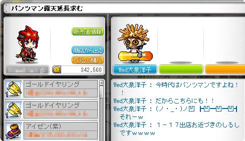 08( ´,_ゝ`) プッ惜しまれてますねパンツマン