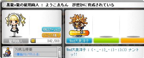 14Σ(´Д`*)マヂィ?!