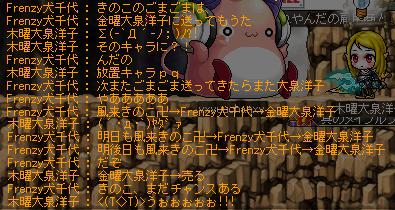 06いぬk・・・それ本当?!