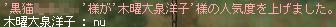 02ひろs?!