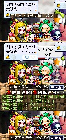 10やんだsようこそ~?!