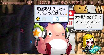 07Σ(-`Д´-ノ;)ノ?! qqsまで?!