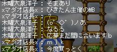 08( ´・_ゝ・)´-_ゝ-)´・_ゝ・)´-_ゝ-)ウンウン