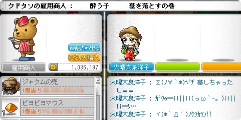 """追記02ならば""""〆(^∇゜*)カキコ♪"""