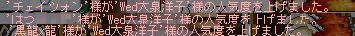 01倉庫に・・・人気・・・ッテナンデヤネン┌(`Д´)ノ)゚∀゚)