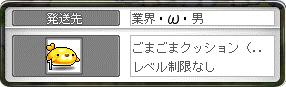 宅配01本当に来てたΣ(-`Д´-ノ;)ノ?!