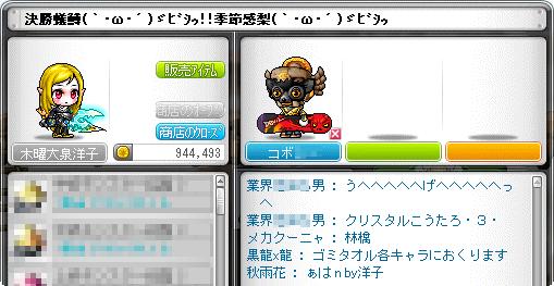 15(´・ω・`)おーぅゆりc来店w