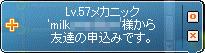 01ドウゾ・:*:・ヽ(*´∀`*)ノ・:*:・ヨロスク