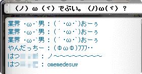 2/501かきこみ・・・
