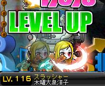 01ちゃくちゃくと!116