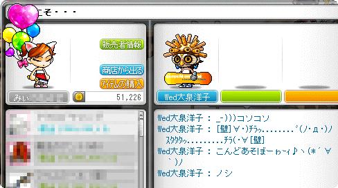 04本日の締め!