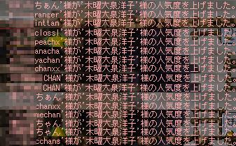 03タブンちゃんsΣ(-`Д´-ノ;)ノ?! どんだけえええ