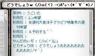 02_3本日の落書き・・・