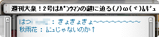 02_2本日の落書き・・・
