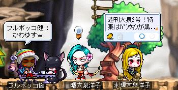 08゚+.(ノ。・ω・)ノ*.オオォォ☆゚・:*☆