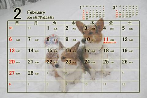 calendar02.jpg