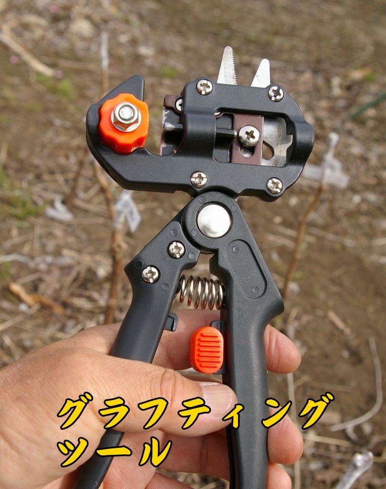 cutter0327c1.jpg