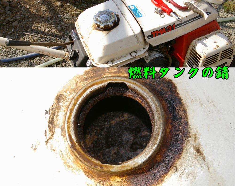 tank0226c1.jpg