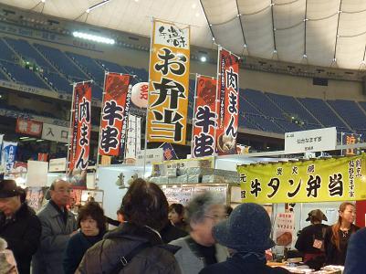 東京ドーム5