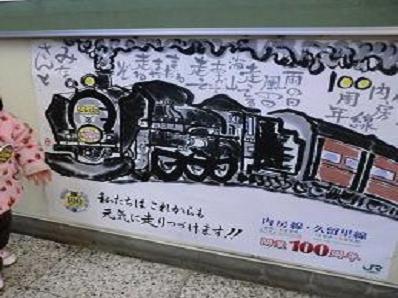 木更津駅1