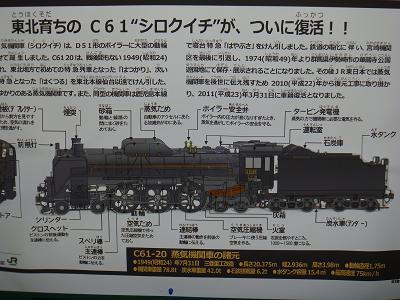 SL1.jpg