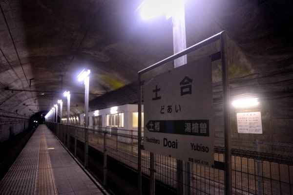 20110410_0015.jpg