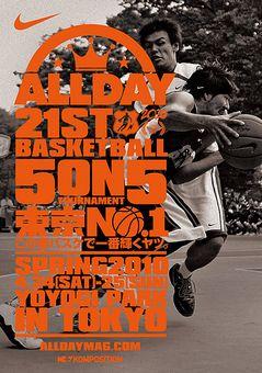 AD21_creative02_a1s.jpg