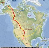 大陸分水界と走行ライン