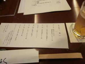 日本料理 007