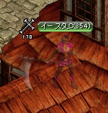 RedStone 13.01.25[24]
