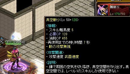 RedStone 13.01.25[22]