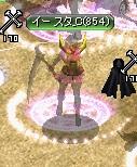 RedStone 13.01.25[25]