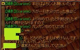 RedStone 13.02.12[02]