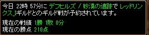 RedStone 13.03.17[01]