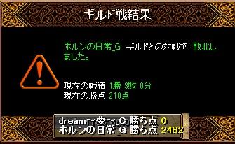 RedStone 13.03.20[03]