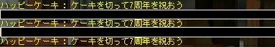 Maple100830_211916.jpg