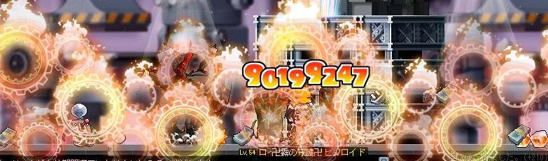 Maple100830_222245.jpg