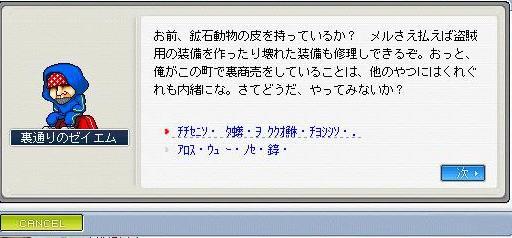 Maple100831_215706.jpg