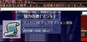 Maple100831_220203.jpg