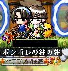 Maple100905_164628.jpg