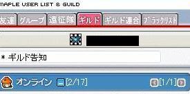 Maple100905_192413.jpg