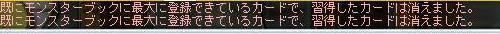 Maple100908_172054.jpg